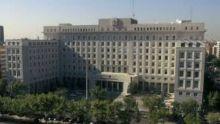Ministerio de Defensa: Publicados los listados provisionales de Acción Social