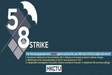 Hong Kong: la CSI se solidariza con la HKCTU