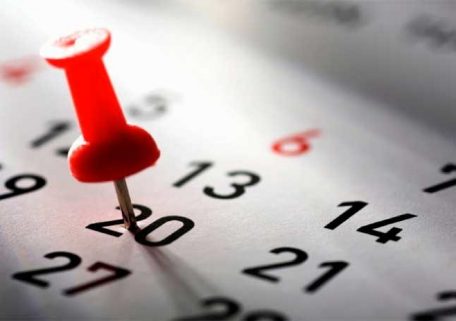 AGE: Días Inhábiles 2017 a efectos de plazos