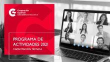 """INTERCOONECTA: Curso-taller """"Alianzas con la ciudadanía: La coproducción de políticas públicas a través de laboratorios ciudadanos"""""""